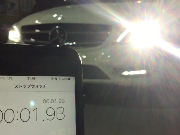 ベンツ W246 B180 オートライト消灯時間変更とオートライトセンサー感度の鈍感化!