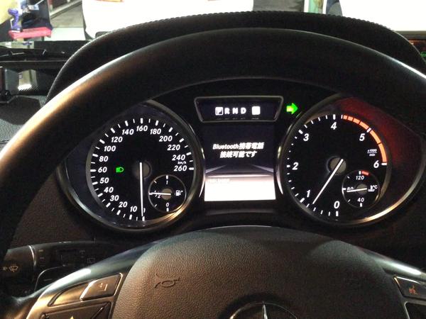 ベンツのカスタム W463 G350 ワンタッチウィンカー回数を3回から5回へ変更!