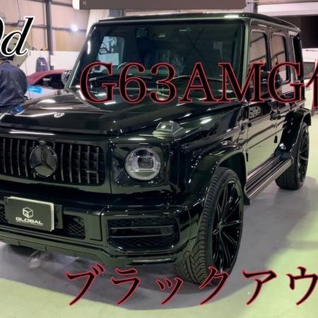 新型ゲレンデ G63AMG仕様!更なるカスタム!!ブラックアウト!!