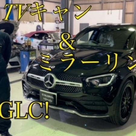 メルセデスベンツ C253 GLCクーペにテレビキャンセラー取付&iPhoneミラーリング施工!!(#^.^#)A・B・CLA・C・E・GLC・GLE・GLS・Gなどにも施工可能です( `ー´)ノ