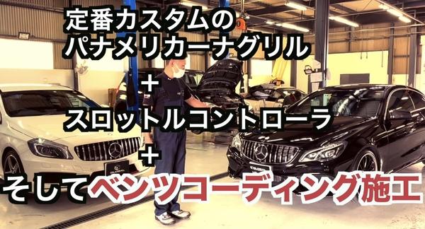 メルセデスベンツ W463A G400d Gクラス 人気カスタム!電動サイドステップ・アンビエント連動エアアウトレット・ホイールスペーサー取付!!