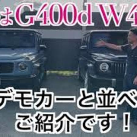 メルセデスベンツ W463A G400d プロテクションフィルム!ドライブレコーダー!レーダー取付などなど!!(^^♪